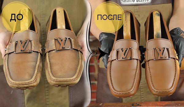 e3bac11fa5c Покраска и реставрация кожаной обуви