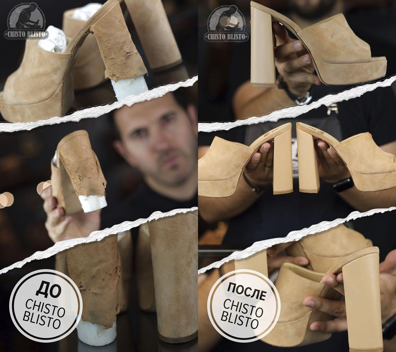 Реставрация кожаных и замшевых изделий
